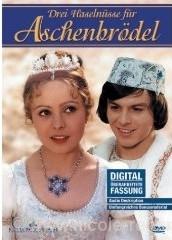 Cover DVD: Drei Haselnüsse für Aschenbrödel